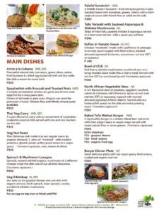Corner Tree Menu - Main Dishes